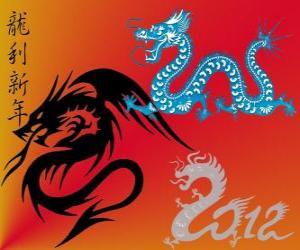 Rompicapo di 2012, l'anno del Drago d'Acqua. Secondo il calendario cinese, il 23 gennaio 2012 al 9 febbraio 2013