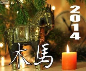 Rompicapo di 2014, l'anno del cavallo di legno. Secondo il calendario cinese, dal 31 gennaio 2014 al 18 febbraio 2015