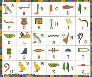Rompicapo di Alfabeto egiziano