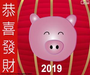 Rompicapo di Anno del maiale 2019