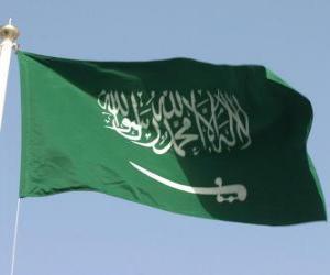 Rompicapo di Bandiera dell'Arabia Saudita