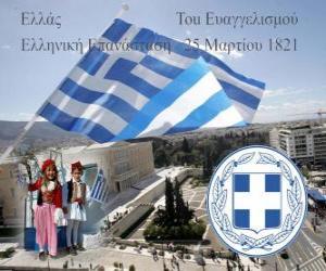 Rompicapo di Festa dell'Indipendenza della Grecia, 25 marzo 1821. Guerra di Indipendenza o Rivoluzione greca