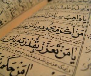 Rompicapo di Il Corano è il libro sacro dell'Islam, contiene la parola di Allah ha rivelato al Suo Profeta Maometto