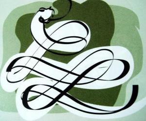 Rompicapo di Il serpente, il segno del Serpente, Anno del Serpente. Il sesto dei segni dell'oroscopo cinese