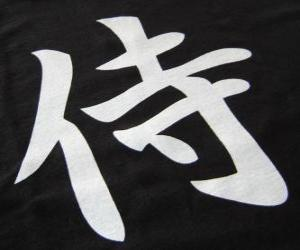 Rompicapo di Kanji o ideogramma per il concetto Samurai nel sistema di scrittura giapponese