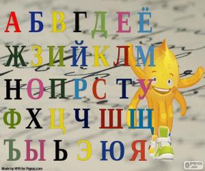 Rompicapo di L'alfabeto russo