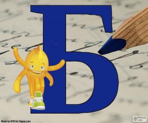 Rompicapo di Lettera russa Б