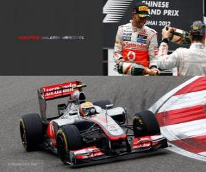 Rompicapo di Lewis Hamilton - McLaren - Grand Prix of China (2012) (3 °)
