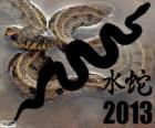 2013, l'anno del Serpente d'Acqua. Secondo il calendario cinese, dal 10 febbraio 2013 al 30 gennaio 2014