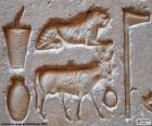 Sculture hieroglyphic
