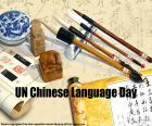 Giornata della lingua cinese